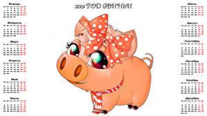 Фото Рождество Домашняя свинья Календарь 2019