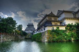 Фото Япония Дома Водный канал Kitakyushu город