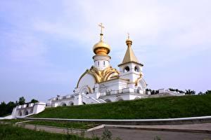Фотография Россия Церковь Купол Khabarovsk territory, Temple Of Seraphim Of Sarov, Khabarovsk Города