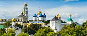 Картинка Россия Церковь Купол Moscow region, Trinity-Sergius Lavra, Sergiev Posad Города