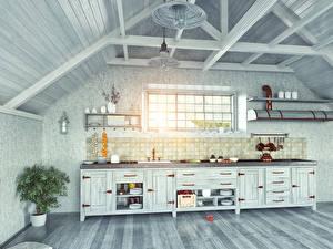 Картинка Интерьер Дизайн Кухня Стол