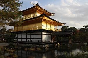 Обои Япония Киото Храмы Kinkaku-ji Temple Of The Golden Pavilion город