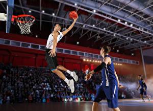 Фотография Баскетбол Мужчины Прыгает Мяч Руки Униформа