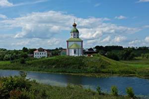 Фотография Россия Река Церковь Холмы Suzdal Vladimir Oblast Города