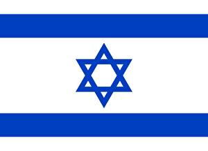 Картинки Израиль Флага