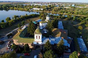 Фото Румыния Храмы Монастырь Реки Крыше Сверху Plumbuita Monastery Bucharest Города