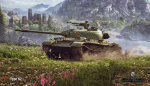 Фотографии Танк World of Tanks Траве Type 62 компьютерная игра