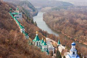 Картинка Реки Леса Осень Украина Монастырь Sviatohirsk Lavra Города Природа