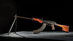 Обои Пулеметы Российские TKB-516M Армия