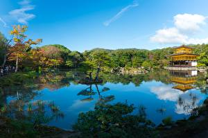 Картинка Япония Киото Храмы Парки Kinkaku-JI Природа