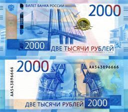 Картинки Деньги Банкноты Рубли 2000