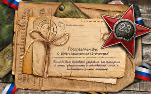 Фотография День победы Праздники Шаблон поздравительной открытки Бантики Слова