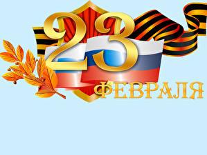 Фотографии День победы Россия Праздники Цветной фон Слова Флага Шаблон поздравительной открытки