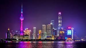 Обои для рабочего стола Китай Шанхай Небоскребы Ночные Башни Chen Yi Square' город