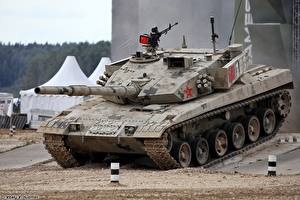 Обои для рабочего стола Танки Китайские Type 96B (ZTZ-96B) Армия