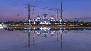 Фото Мечеть Объединённые Арабские Эмираты Вечер Отражается Sheikh Zayed Mosque, Abu Dhabi