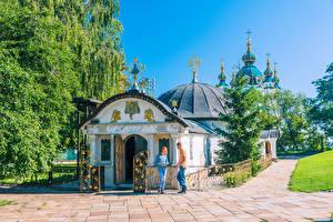 Фото Украина Киев Храм Церковь Temporary Church of the Tithes Города