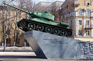 Обои Памятники Т-34 Россия Сбоку Kirov
