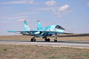 Обои Истребители Самолеты Су-34 Российские