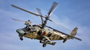 Картинка Вертолет Российские Полет ka-52 alligator