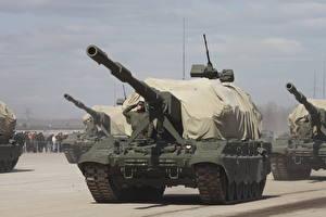 Картинка САУ Военный парад Спереди 2S35 Koalitsiya-SV