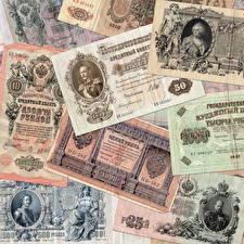 Фотографии Деньги Банкноты Рубли Старинные 1909 1899 1917