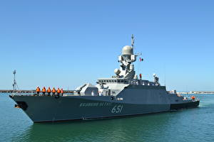 Фото Корабль Русых MRK Velikiy Ustyug, Project 21631 Buyan-M военные
