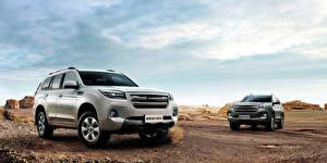 Обои Haval SUV Металлик Двое H9, 2020 Автомобили