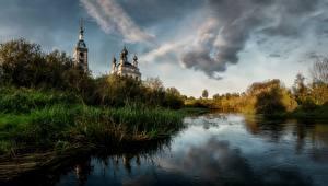 Фотографии Россия Храм Траве Savinskoe, Yaroslavl region, Church The Nativity The Blessed Virgin Природа