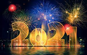 Картинка Новый год Салют 2021