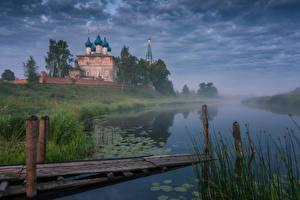 Обои Реки Церковь Россия Тумана Трава Dunilovo, Shuisky district, Ivanovo region