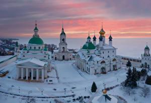 Обои Россия Храмы Монастырь Зимние Церковь Снега Monastery of St. Jacob Saviour, Rostov город